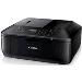 Multifunction Inkjet Printer Pixma Mx475 4800x1200 Dpi 9.7 Ipm USB 2.0