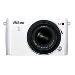 Digital Camera Nikon 1 S1 10.1 Mpix White + 11-27.5mm F/3.5-5.6