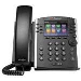 Vvx 410 Dt Phone Lan Hd Voice 12-line Poe Without Psu