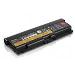 ThinkPad Battery 70++ 6-cell