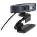 HP HD 2300 - User-friendly webcam instantly connects for video calling
