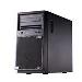 System X3100 M5 Xeon E3-1220 V3 / 1x8GB O/bay Hs 3.5in Sas/SATA Sr H1110 Multi-burner 430w P/s Tower