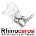 Rhino (v5.0) Upgrade From 1.0x/ 2.0/ 3.0/ 4.0 Single User