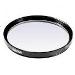Uv Filter Uv-390 (o-haze) 77mm Coated