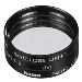 Close-up Lenses (set) N1, N2, N4: 19-100cm, 67mm, Coated
