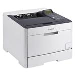 Laser Printer I-sensys Lbp7680cx 20ppm 9600x600dpi 768MB USB 2.0 Enet