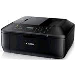 Multifunction Inkjet Printer Pixma Mx475 4800x1200 Dpi 9.7 Ipm USB 2.0