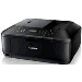 Multifunction Inkjet Printer Pixma Mx535 4800x1200 Dpi 9.7 Ipm USB 2.0